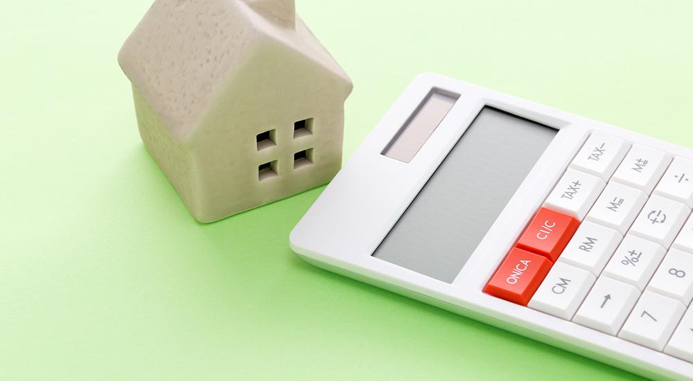 「計算例付き」不動産売却時にかかる所得税と住民税