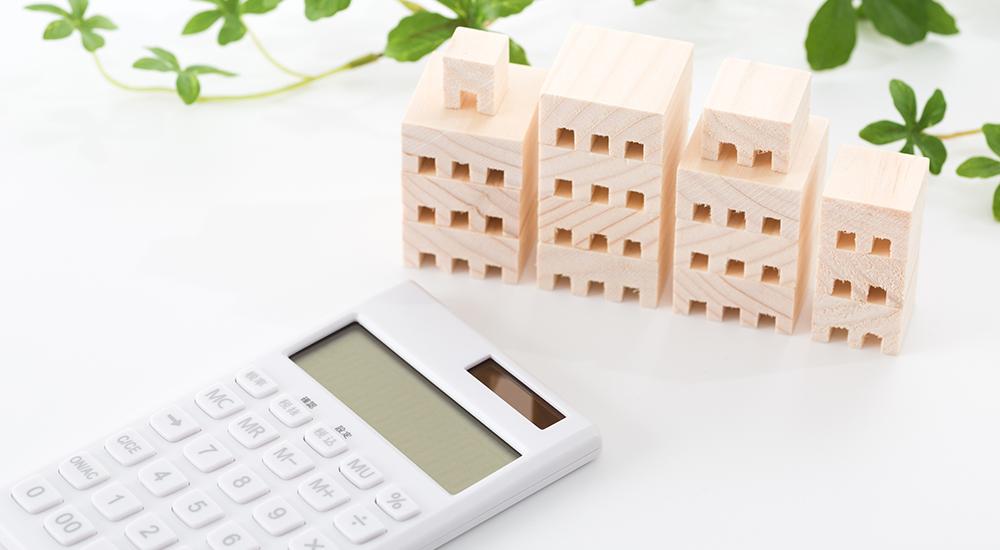 法人のマンション売却時の消費税