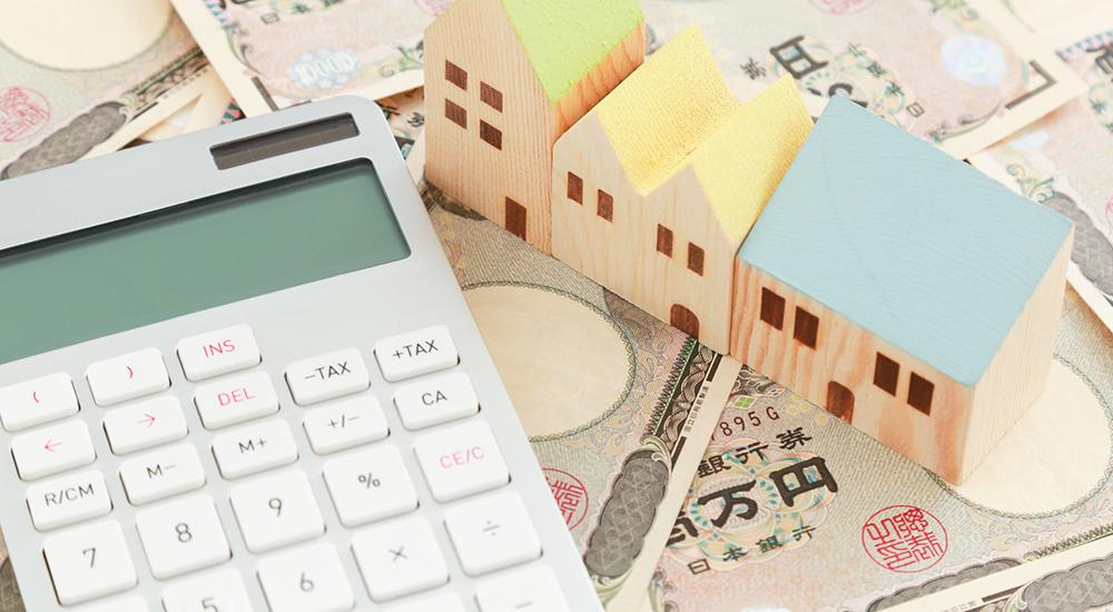 居住用住居を売った場合の特別控除の特例