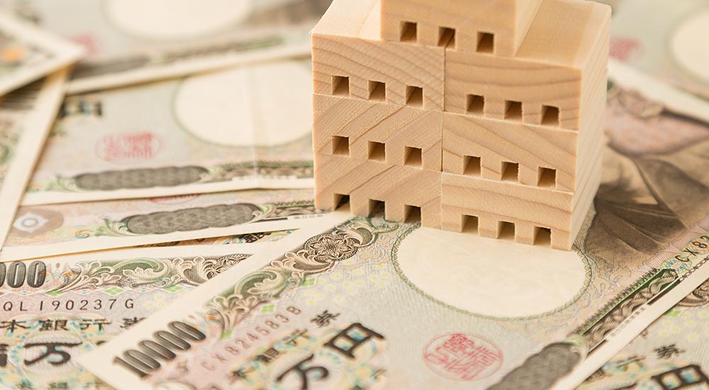 資産価値が落ちないマンション