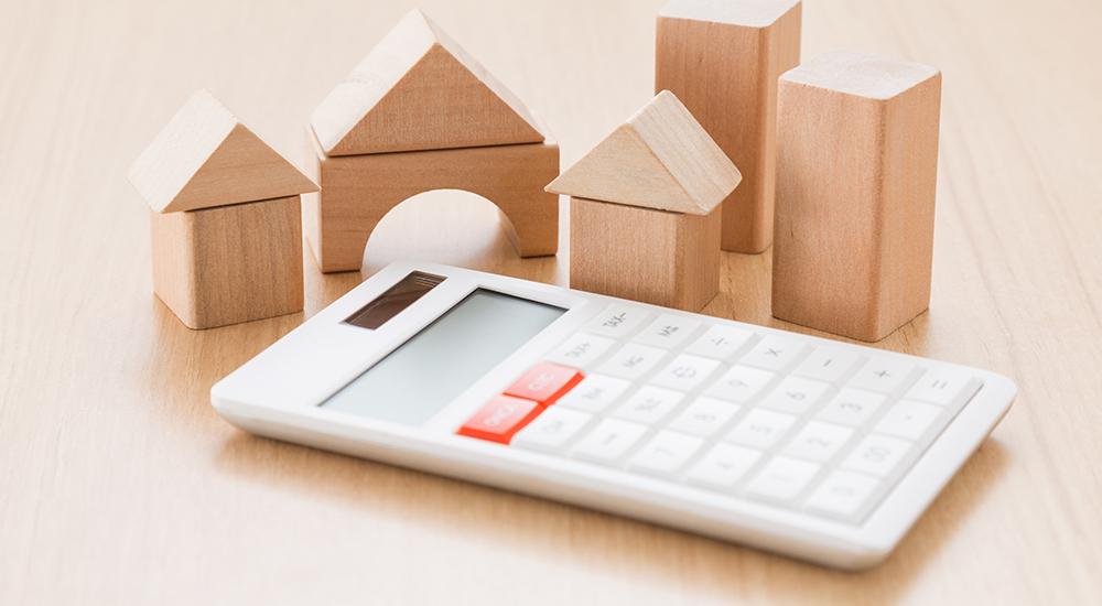 譲渡所得税の仕組みと税率