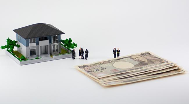 不動産相続税