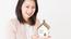 定期借地権付き住宅の上手な売却