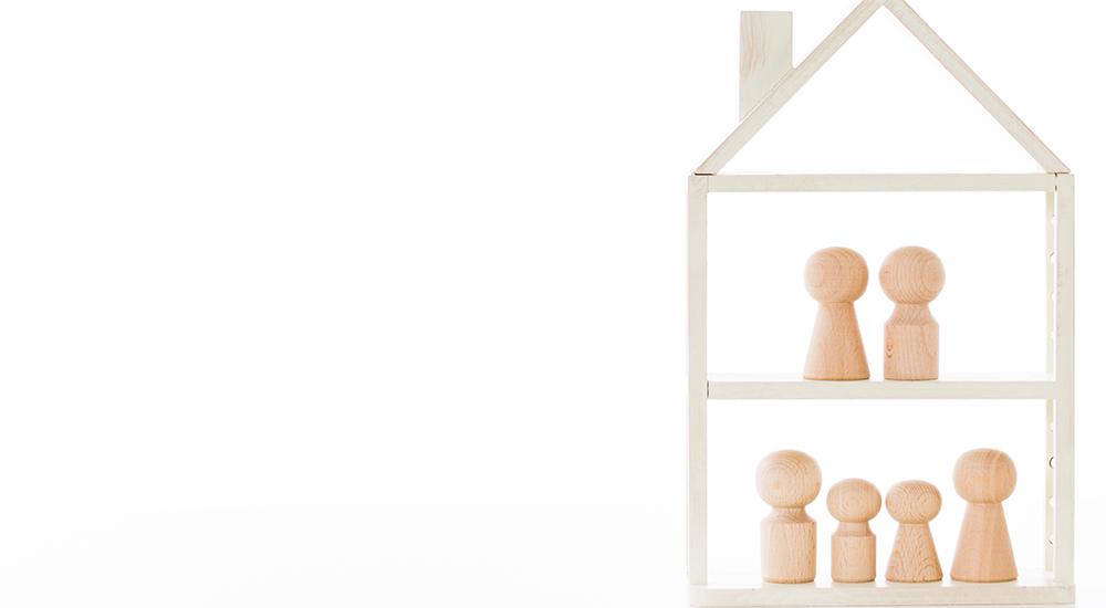 二世帯住宅で相続税対策!?