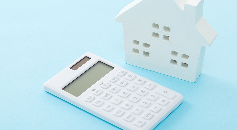 不動産にかかる固定資産税とは?