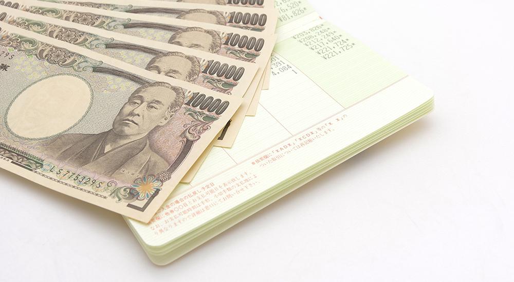 銀行融資を受けて不動産投資