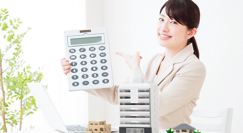 減価償却費の計算方法