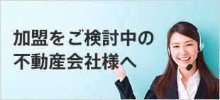 Ad banner