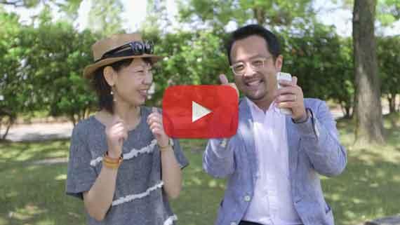 テレビCMでおなじみ♪YouTube動画